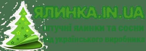 Штучні ялинки від виробника з доставкою по Україні